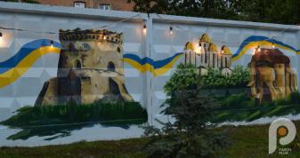 Мурал в центрі Острога