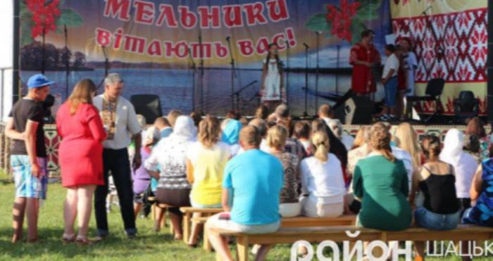 Мельники запрошують на День села
