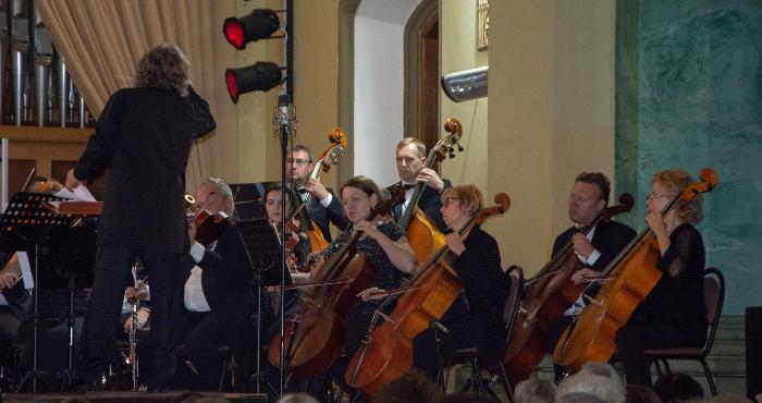 Національний симфонічний оркестр