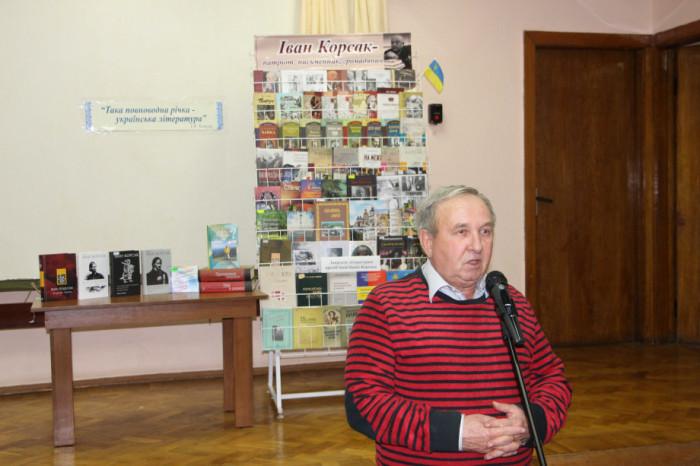 Микола Кучерепа